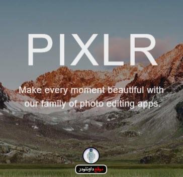 -3 بكسلر تعديل الصور اون لاين - تحميل برنامج pixlr برامج اندرويد برامج نت