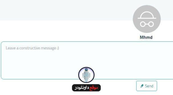 -2 صراحة - موقع صراحه الرسائل برامج نت شروحات