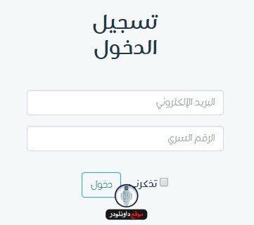 -4 صراحة - موقع صراحه الرسائل برامج نت شروحات