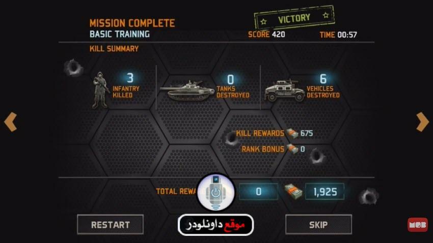 -الطائرات-5 لعبة الطائرات الحربية القديمة shadow strike العاب اندرويد تحميل العاب كمبيوتر