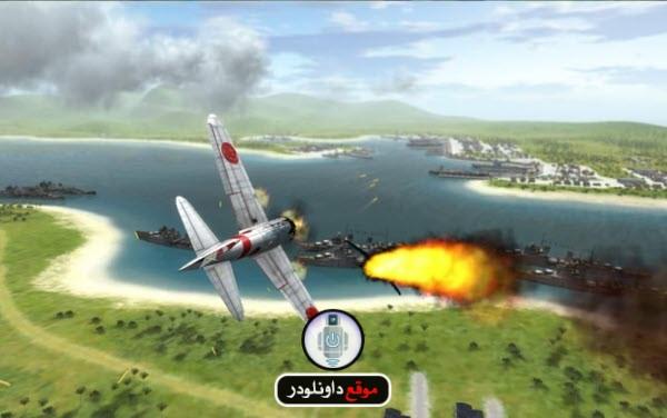 -الطائرات-6 لعبة الطائرات الحربية القديمة shadow strike العاب اندرويد العاب كمبيوتر