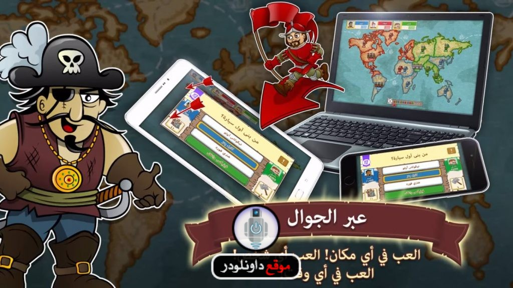 -سيف-المعرفة-1-1024x575 لعبة سيف المعرفة كاملة برابط مباشر للكمبيوتر و للاندرويد و للايفون العاب اندرويد العاب كمبيوتر