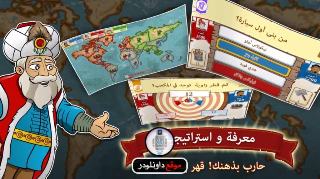 -سيف-المعرفة-3-1024x575 لعبة سيف المعرفة كاملة برابط مباشر للكمبيوتر و للاندرويد و للايفون العاب اندرويد تحميل العاب كمبيوتر