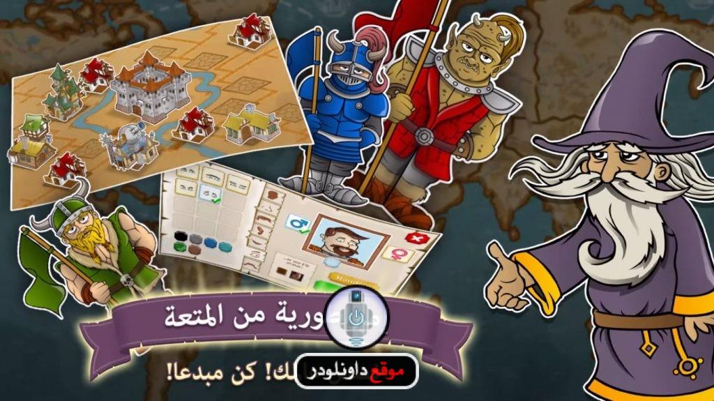 -سيف-المعرفة-5-1024x575 لعبة سيف المعرفة كاملة برابط مباشر للكمبيوتر و للاندرويد و للايفون العاب اندرويد العاب كمبيوتر