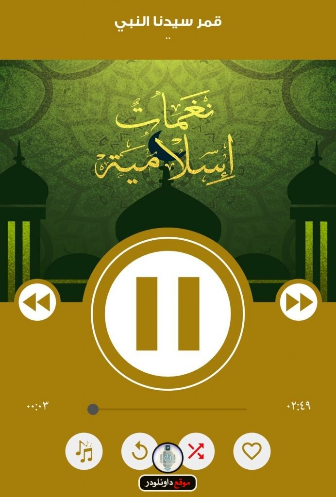 -اسلامية-3-692x1024 نغمات اسلامية - تحميل نغمات اسلامية دينية و ادعية 2018 برامج اندرويد