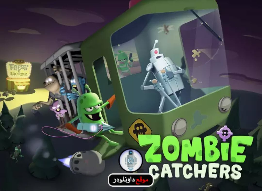 Zombie-Catchers-1 Zombie Catchers - تحميل لعبة زومبي كاتشر 2018 العاب اندرويد العاب ايفون