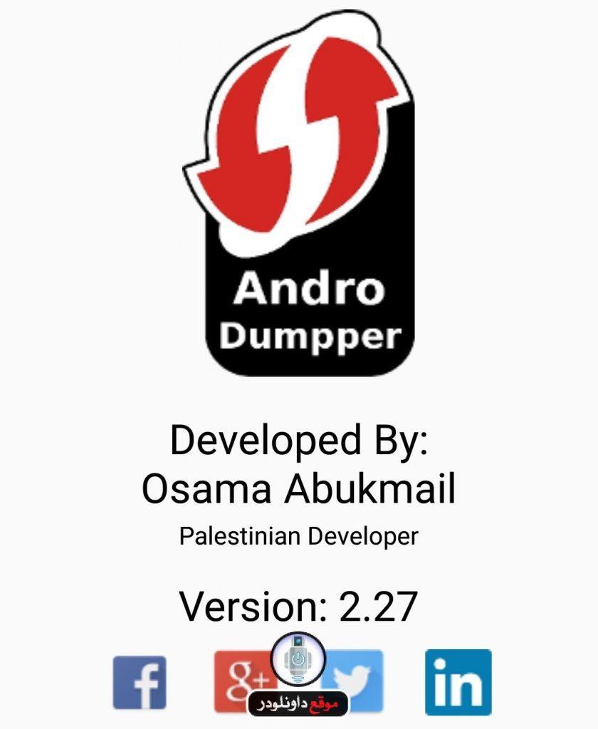 androdumpper-2-840x1024 AndroDumpper تحميل برنامج اختراق الواي فاي برامج اندرويد برامج نت