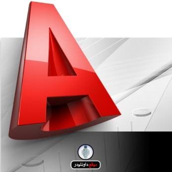 autocad-2013-1 autocad 2013 - تحميل اوتوكاد برابط مباشر تحميل برامج كمبيوتر