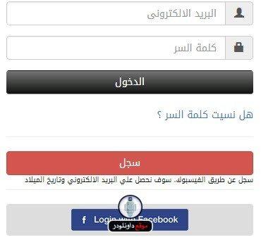 fer2etak-1 fer2etak - فانتازي الدوري المصري مع الشرح العاب اندرويد تحميل العاب كمبيوتر