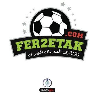 fer2etak-2 fer2etak - فانتازي الدوري المصري مع الشرح العاب اندرويد تحميل العاب كمبيوتر