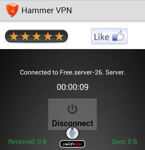 hammer-vpn-3 hammer vpn برنامج نت مجاني فودافون برامج اندرويد برامج نت