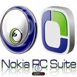 nokia-pc-suite nokia pc suite عربي اخر اصدار برابط مباشر تحميل برامج كمبيوتر