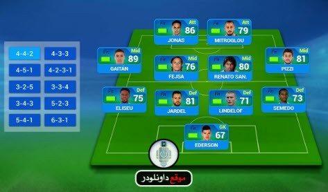 online-soccer-manager-1 تحميل لعبة المدرب الافضل للكمبيوتر و للاندرويد OSM العاب اندرويد تحميل العاب كمبيوتر