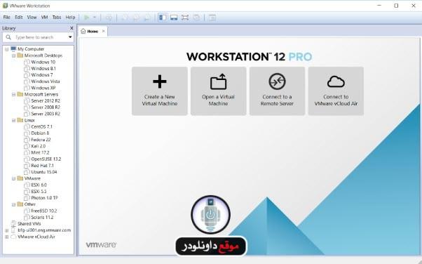 vmware-workstation-12-2 vmware workstation 12 - تحميل برنامج إنشاء أنظمة وهمية تحميل برامج كمبيوتر