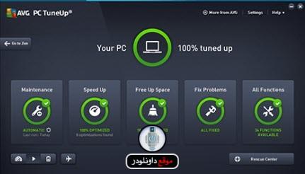-برامج-مكافحة-الفيروسات-4 افضل برامج مكافحة الفيروسات للكمبيوتر بروابط مباشرة برامج حماية تحميل برامج كمبيوتر