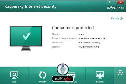 -برامج-مكافحة-الفيروسات-5 افضل برامج مكافحة الفيروسات للكمبيوتر بروابط مباشرة برامج حماية تحميل برامج كمبيوتر