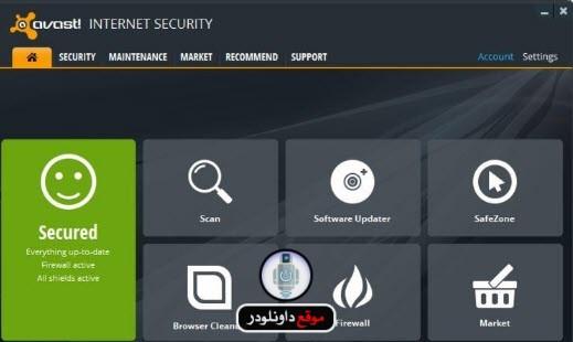 -برامج-مكافحة-الفيروسات-6 افضل برامج مكافحة الفيروسات للكمبيوتر بروابط مباشرة برامج حماية تحميل برامج كمبيوتر