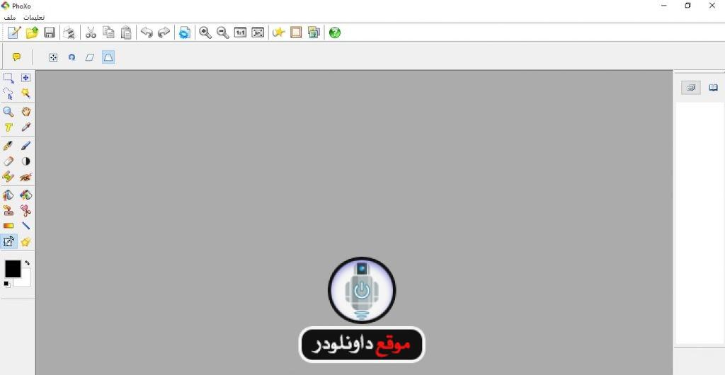 -الكتابة-على-الصور-1-1024x530 برنامج الكتابة على الصور Phoxo مجانى كامل تحميل برامج كمبيوتر