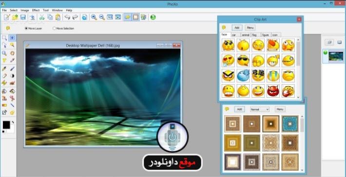 -الكتابة-على-الصور-2 برنامج الكتابة على الصور Phoxo مجانى كامل تحميل برامج كمبيوتر