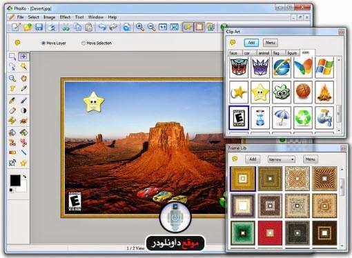 -الكتابة-على-الصور-3 برنامج الكتابة على الصور Phoxo مجانى كامل تحميل برامج كمبيوتر