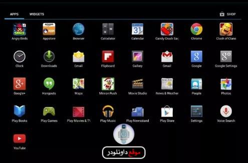 -تشغيل-تطبيقات-الاندرويد-على-الكمبيوتر-ويندوز-xp-2 برنامج تشغيل تطبيقات الاندرويد على الكمبيوتر ويندوز xp برامج نت تحميل برامج كمبيوتر