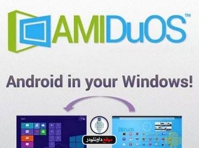 -تشغيل-تطبيقات-الاندرويد-على-الكمبيوتر-ويندوز-xp-3 برنامج تشغيل تطبيقات الاندرويد على الكمبيوتر ويندوز xp برامج نت تحميل برامج كمبيوتر