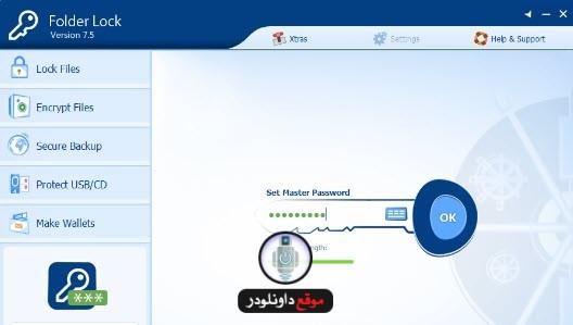 -تشفير-الملفات-2 برنامج تشفير الملفات والمجلدات برقم سري عربي كامل برامج حماية تحميل برامج كمبيوتر