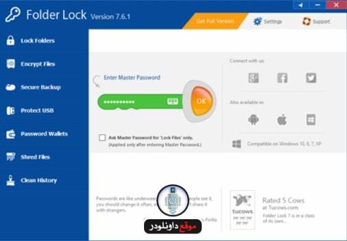 -تشفير-الملفات-3 برنامج تشفير الملفات والمجلدات برقم سري عربي كامل برامج حماية تحميل برامج كمبيوتر