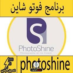 تحميل برنامج خلفيات للصور مجانا