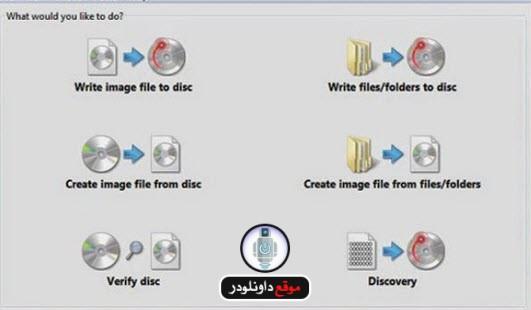 -نسخ-الاسطوانات-2 برنامج نسخ الاسطوانات عربي مجانا الأسرع في حرق الاسطوانات برامج كمبيوتر