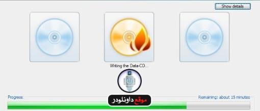 -نسخ-الاسطوانات-3 برنامج نسخ الاسطوانات عربي مجانا الأسرع في حرق الاسطوانات برامج كمبيوتر