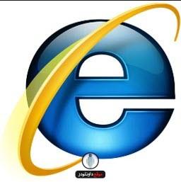 -اكسبلور تحديث اكسبلور internet explorer 12 برامج كمبيوتر برامج نت