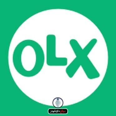 -برنامج-اوليكس-1 تحميل برنامج اوليكس olx للكمبيوتر و للاندرويد برامج اندرويد تحميل برامج كمبيوتر