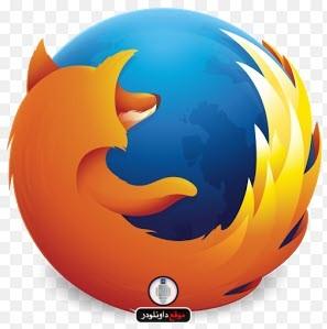 -برنامج-فايرفوكس-2018-1 تحميل برنامج فايرفوكس 2018 - احدث متصفح انترنت برامج نت تحميل برامج كمبيوتر