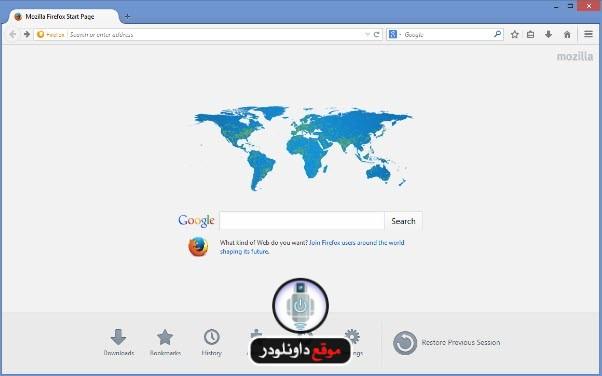 -برنامج-فايرفوكس-2018-3 تحميل برنامج فايرفوكس 2018 - احدث متصفح انترنت برامج نت تحميل برامج كمبيوتر