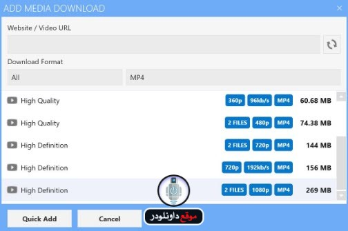 -برنامج-نينجا-3 تحميل برنامج نينجا Ninja Download Manager - أفضل برنامج تحميل برامج نت تحميل برامج كمبيوتر