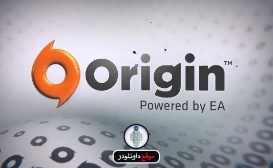 -برنامج-origin-4 تحميل برنامج origin للألعاب برابط مباشر تحميل برامج كمبيوتر