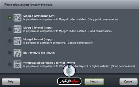 -برنامج-video-show-للكمبيوتر-1 تحميل برنامج video show للكمبيوتر مجانا تحميل برامج كمبيوتر