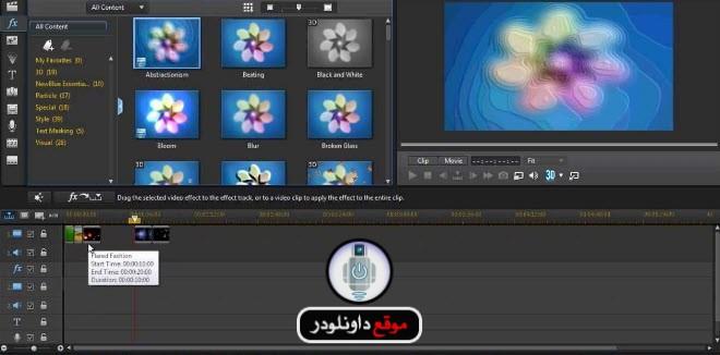 -برنامج-video-show-للكمبيوتر-4 تحميل برنامج video show للكمبيوتر مجانا تحميل برامج كمبيوتر