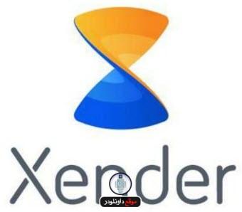 -برنامج-xender-للكمبيوتر-2 تحميل برنامج نقل الملفات من الكمبيوتر الى الايفون تحميل برامج كمبيوتر تطبيقات ايفون