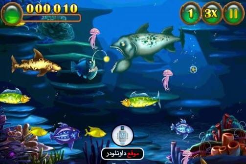 -لعبة-السمكة-2-1 تحميل لعبة السمكة 2 كاملة مجانا برابط واحد من ميديا فاير العاب كمبيوتر