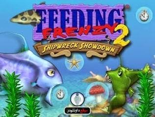 -لعبة-السمكة-2-3 تحميل لعبة السمكة 2 كاملة مجانا برابط واحد من ميديا فاير العاب كمبيوتر