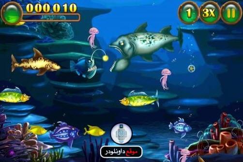 -لعبة-السمكة-3-2 تحميل لعبة السمكة 3 من ميديا فاير العاب كمبيوتر