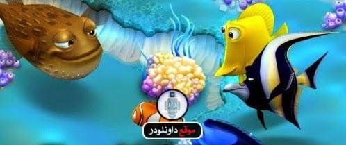 -لعبة-السمكة-4-1 تحميل لعبة السمكة 4 من ميديا فاير مجانا برابط واحد العاب كمبيوتر