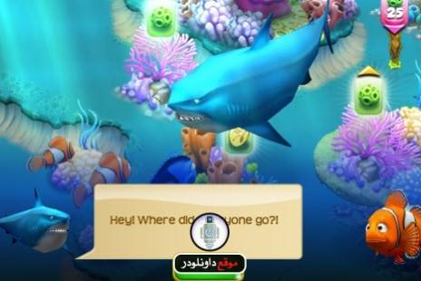 -لعبة-السمكة-4-3 تحميل لعبة السمكة 4 من ميديا فاير مجانا برابط واحد العاب كمبيوتر
