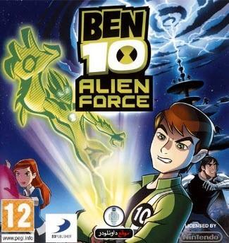 -لعبة-بن-تن-1-1 تحميل لعبة بن تن التمت الين مجانا تحميل العاب كمبيوتر