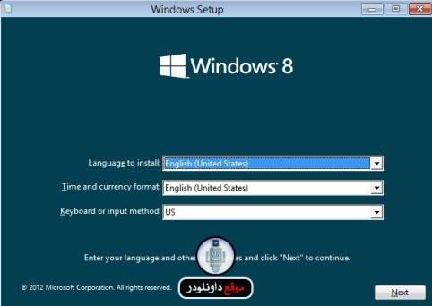 -ويندوز-8-1 تحميل ويندوز 8 النسخة الاصلية مجانا تحميل برامج كمبيوتر