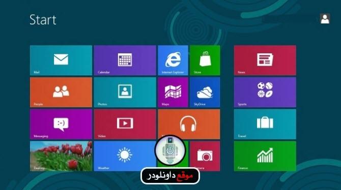 -ويندوز-8-4 تحميل ويندوز 8 النسخة الاصلية مجانا تحميل برامج كمبيوتر