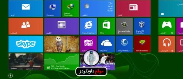 -ويندوز-8-6 تحميل ويندوز 8.1 عربي | Windows 8.1 النسخة الأصلية تحميل برامج كمبيوتر