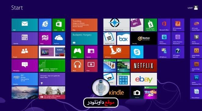 -ويندوز-8-7 تحميل ويندوز 8.1 عربي | Windows 8.1 النسخة الأصلية تحميل برامج كمبيوتر